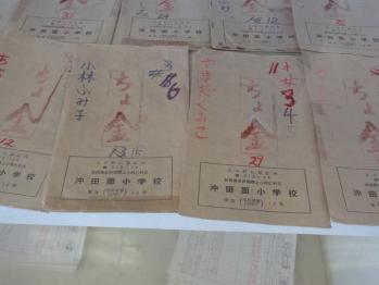 OKITAOMOTE201309287.jpg