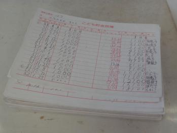 OKITAOMOTE201309288.jpg