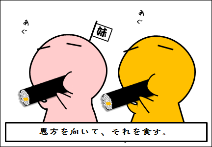 20140213-1.png