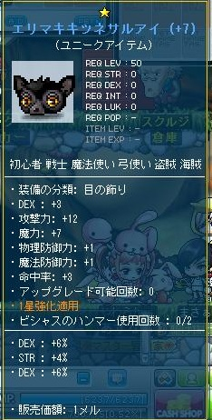 Maple120816_185134.jpg