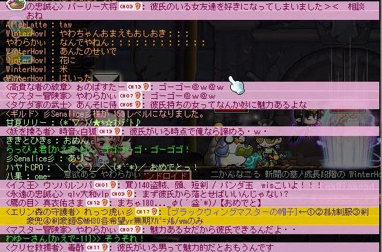 Maple120819_204508.jpg