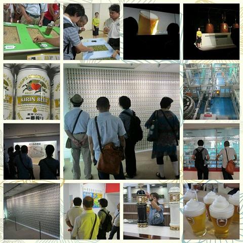 平成25年8月11日投資フィールドワーク4