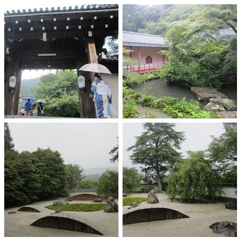 平成25年9月7日京都7