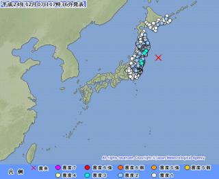 気象庁20121207173630491-071731余震