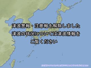 clear_tsunami23445678.png
