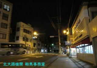 dgIMG_3236p.jpg
