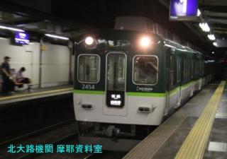 kIMG_7785.jpg