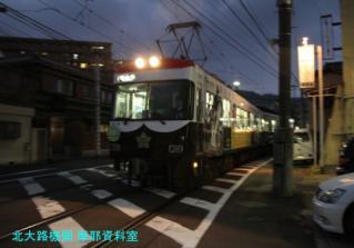 kIMG_9019.jpg