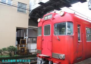 mIMG_7280-0.jpg