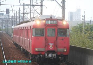 mIMG_8781.jpg