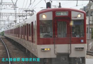 nIMG_4851.jpg