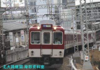 nIMG_4854.jpg