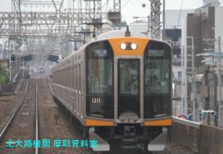 nIMG_4857.jpg