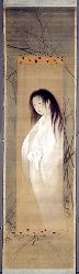 円山応挙 幽霊図 (72x250) (2)