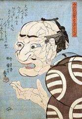 「みかけハこハゐがとんだいい人だ」國芳 (241x250)