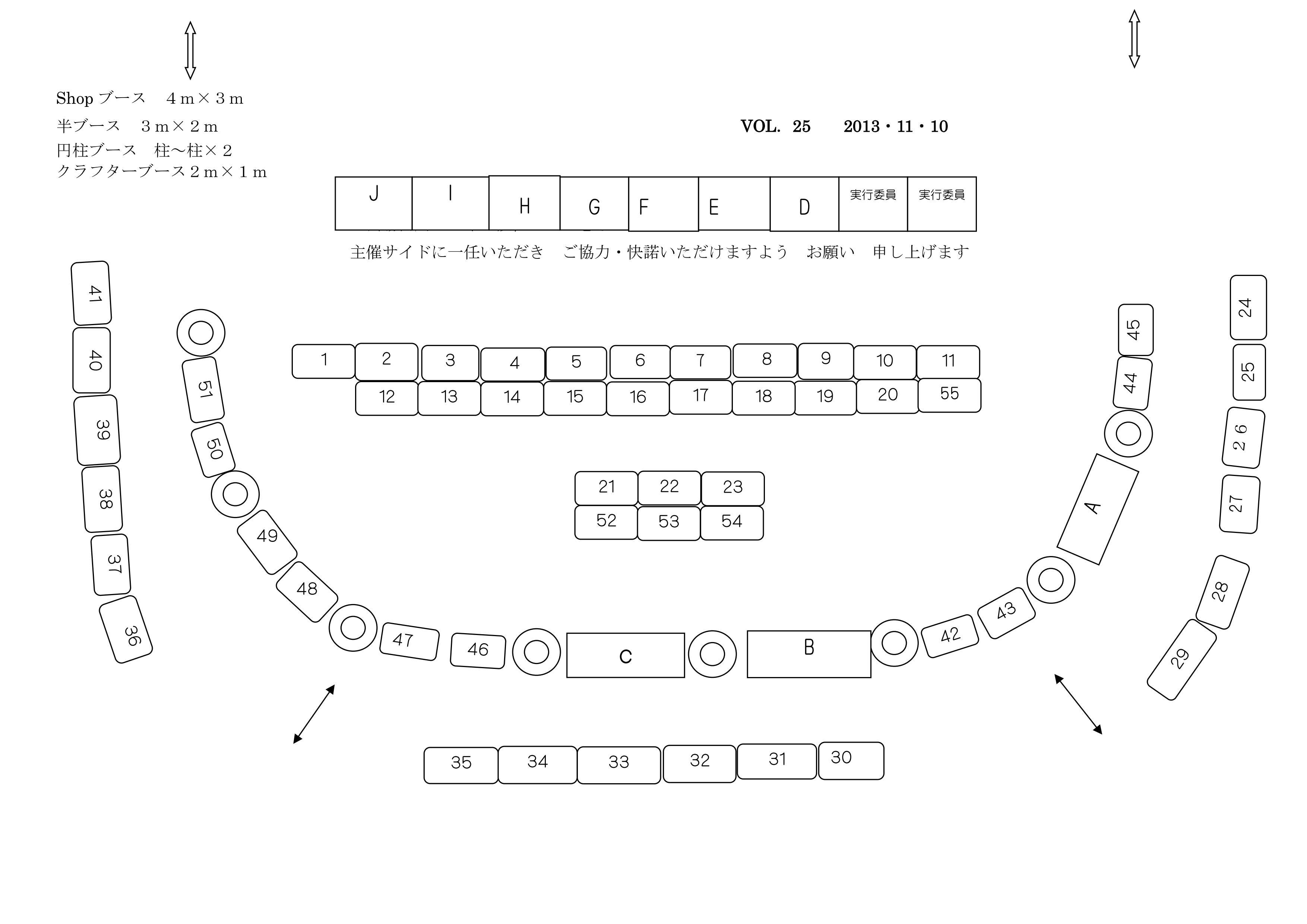 第25回クチュリエール展ブース (1)PDF_01