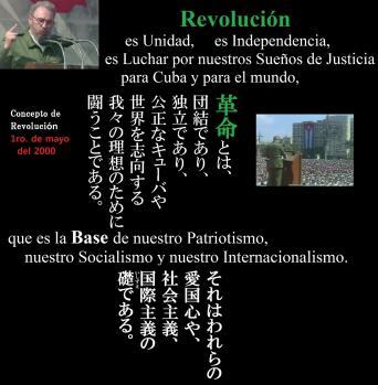 Blog Base de revolucion - コピー (2)