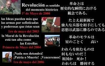 3Blog Fidel 1ro de mayo - コピー - コピー