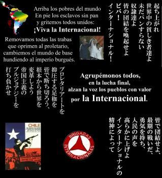 bインターナショナルChe Guevara - コピー - コピー