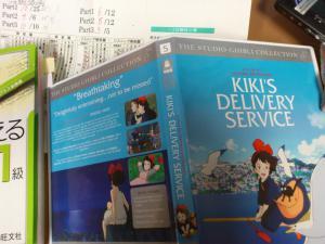 DVD KIKI
