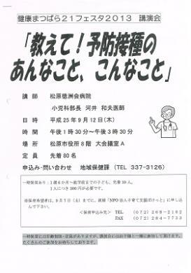 CCI20130822_0000.jpg
