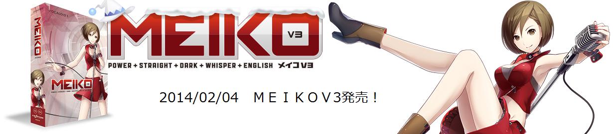 MEIKOV3