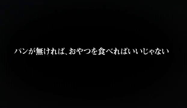 悪ノ娘_漫画化_7