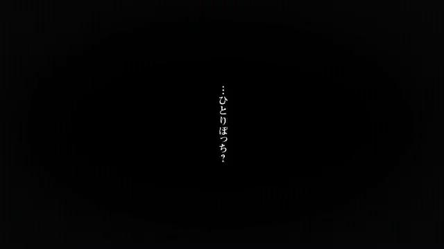悪ノ娘_漫画化_9