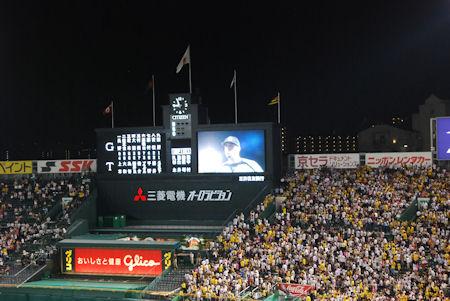12090507.jpg
