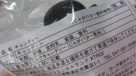 20130614_73.jpg