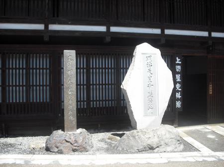 奈良井宿.3