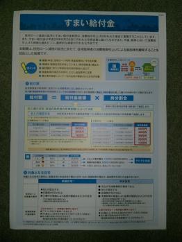 131001_184532.jpg