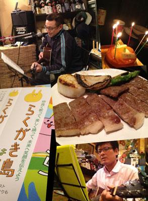 美味しいもの食べよう会_ステーキs___