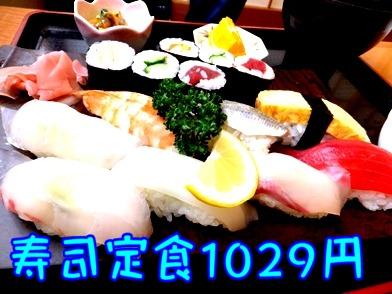 2012_1110_124217.jpg