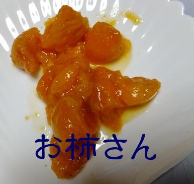 2012_1110_160519.jpg