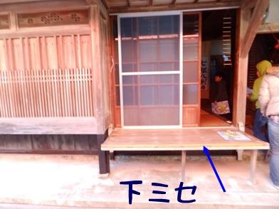 blog_0210_145240.jpg