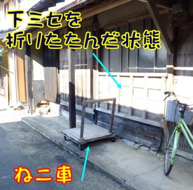 blog_0210_145340.jpg