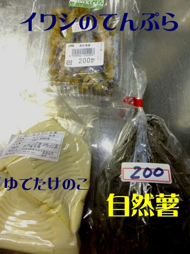 blog_1118_165919.jpg