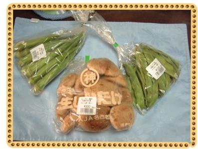 野菜060923