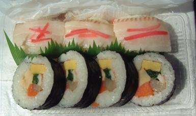 たちうおのお寿司