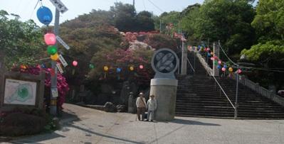 椎の宮神社の二人