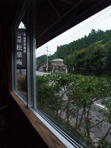 blog_10240052