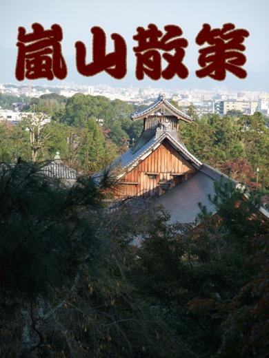 blog_11010037