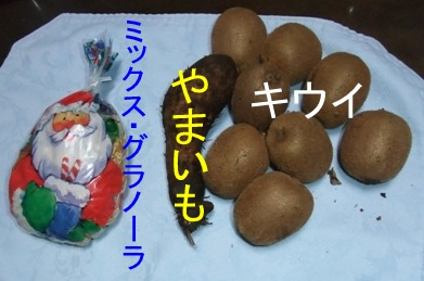 blog_12140012