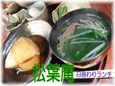 blog_01100114