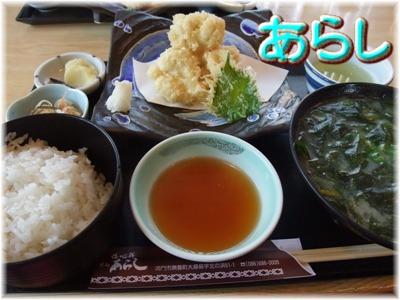 blog_01180032