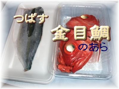 blog2010_04030114