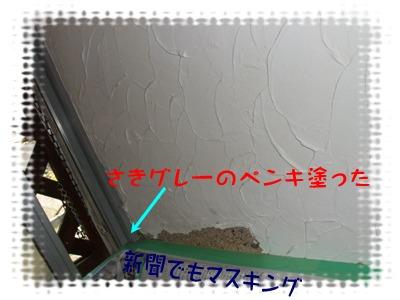 2010_05030003