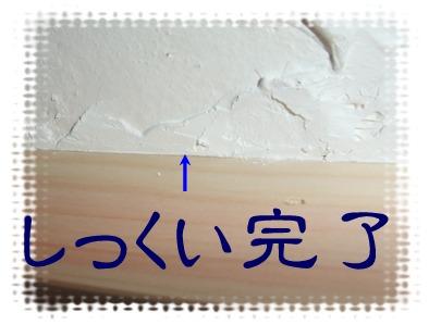 blog2010_05030009
