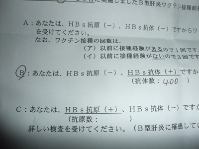blog2010_06130024